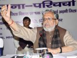 Bihar Deputy Chief Minister Sushil Kumar Modi addresses during an interactive session organised by Reserve Bank of India (RBI) in Patna on Feb 5, 2018.