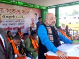 BJP chief Amit Shah addresses a party rally in Agartala, on Jan 7, 2018.