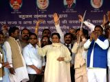 BSP chief Mayawati during a party meeting Bhopal on Nov 24, 2017.