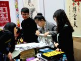 BUCHAREST, Dec. 11, 2017 - The booth of Chinese Embassy in Romania is seen during the Christmas charity fair in Bucharest, Romania, Dec. 10, 2017. More than 50 embassies in Romania participated in ...