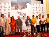 "Bhoga Khirikee"" press conference"