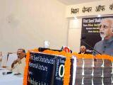Former Vice President Hamid Ansari addresses during Syed Shahabuddin Memorial Lecture in Patna on Nov 4, 2017.