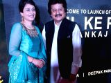 Launch of Ghazal Album Dil Ke Paas