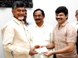Hyderabad: Sri Boyapati Srinu Presented a cheque for CM relief fund