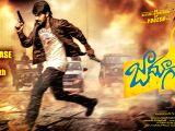 Hyderabad: `jaadoogadu` is ready to release