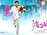 Hyderabad: Poster of film S/o Satyamurthy