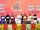 : Jhunjhunu: Prime Minister Narendra Modi, Union Women and Child Welfare Minister Maneka Sanjay Gandhi and Rajashthan Chief Minister Vasundhara Raje at the launch of expansion of Beti Bachao Beti ...