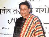 Tehzeeb E Gango Jaman Mushaira - Swanand Kirkire