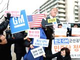 Members of the progressive Minjung Party hold a rally in front of the U.S. Embassy in Seoul on Feb. 20, 2018, to protest General Motors' plan to shutter a plant in the western port of Gunsan ...