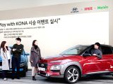 Models pose with Hyundai Motor Co.s Kona subcompact SUVs at the Play with Kona test-drive event in Seoul on Nov. 17, 2017.