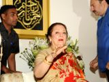 : Mumbai: Actress Saira Banu during the presentation of Padma Vibhushan to her husband and veteran actor Dilip Kumar in Mumbai on Dec 13, 2015. (Photo: IANS).