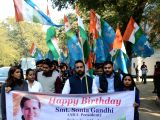 National Students Union of India (NSUI) activists celebrate Congress President Sonia Gandhis 70th birthday in New Delhi on Dec 9, 2017.