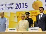 63rd National Film Awards Function
