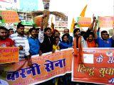Rashtriya Rajput Karni Sena's demonstration