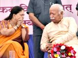 RSS Chief Mohan Bhagwat with Rajasthan Chief Minister Vasundhara Raje during a programme in Jaipur, on Nov 5, 2017.