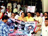 Shivsena protest against Salman Khan