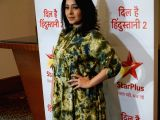 "Media interaction of show ""Dil Hai Hindustani 2"" - Sunidhi Chauhan"
