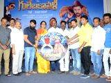 "Audio launch of film ""Gulaebaghavali"