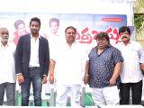 Hyderabad: Telugu movie `Erra Bassu` press meet