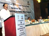 Union Urban Development Minister M. Venkaiah Naidu addresses at that inauguration of a seminar on Digital Broadcasting in India – Way forward on 20th anniversary of Telecom ...