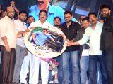 Babu Bangaram movie music launch