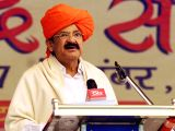 Vice President M. Venkaiah Naidu addresses at the inauguration of the World Conference on Vedas, in New Delhi on Dec 15, 2017.