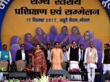Vice President M. Venkaiah Naidu, Madhya Pradesh Chief Minister Shivraj Singh Chouhan and other dignitaries at the Women Self-help Group Conference in Bhopal on Dec 17, 2017.