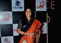 Premier of Marathi film Janiva