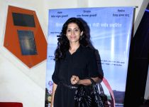 Premiere of Marathi film Highway
