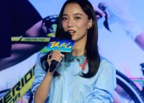 CHINA-BEIJING-MOVIE-PRESS CONFERENCE