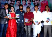 `Srimathi Bangaram` - audio launch
