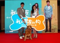 "CHINA-BEIJING-FILM FESTIVAL-""LOVE ME LOVE MY DOG""-PRESS CONFERENCE"