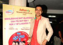 Success party of Hindi play `Sab Golmaal Hai`