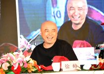 """CHINA-BEIJING-NEW MOVIE""""LOST IN HONG KONG""""-PRESS CONFERENCE"""