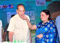 Hyderabad: Audio launch of Telugu movie Mosagallaku Mosagadu