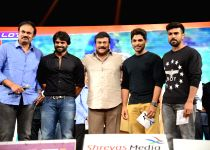 Hyderabad: Audio release of Telugu film Pilla Nuvvuleni Jeevitam