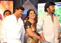 Hyderabad: Audio release of Telugu movie Vinavayya Ramayya