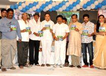 Hyderabad: `Dollar ki Marovaipu` - audio