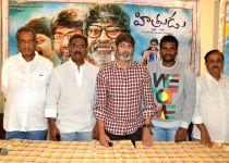Hyderabad: `Hitudu` - Press meet
