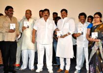 Hyderabad: Audio launch of film Tommy