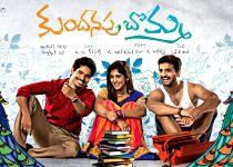 Hyderabad: Still of Telugu movie Kundanapu Bomma