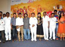 Hyderabad: Trailer launch of film Prema O Prema