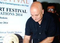 Mumbai: Anupam Kher Inaugurates India Art Festival