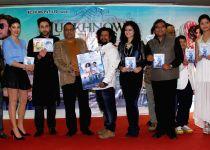 Mumbai: First look on film Luckhnowi Ishq