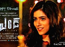 Hyderabad: Telugu film `The End` Diwali wishes poster