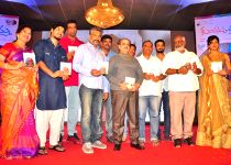 Kundanapu Bomma audio launch