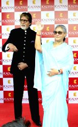 Actors Amitabh Bachchan and Jaya Bachchan during inauguration of a jewellery store in Bhopal on Oct 6, 2017.