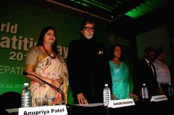Anupriya Patel, Minister of State in the Ministry of Health and Family Welfare with actor Amitabh Bachchan during the event organised on the World Hepatitis Day by World Health Organisation ...