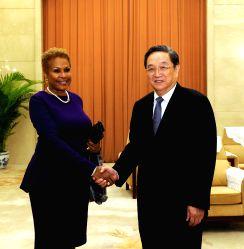 Beijing: Yu Zhengsheng meets with Bahamas Senate President Sharon Wilson