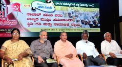 Bengaluru: Sri Veerabhadra Chennamalla Swami of Nidumamidi Mutt with the executive director CRDDP,  Zameer Pasha, social worker Syed Safiullah, former member secretary National Minorities Commission .